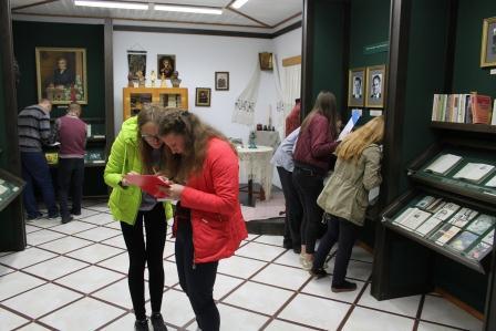 Гудзевіцкі музей